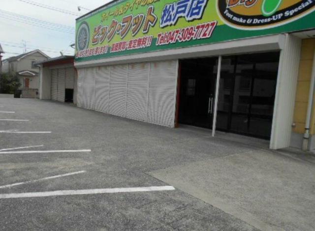 松戸市小金きよしケ丘4