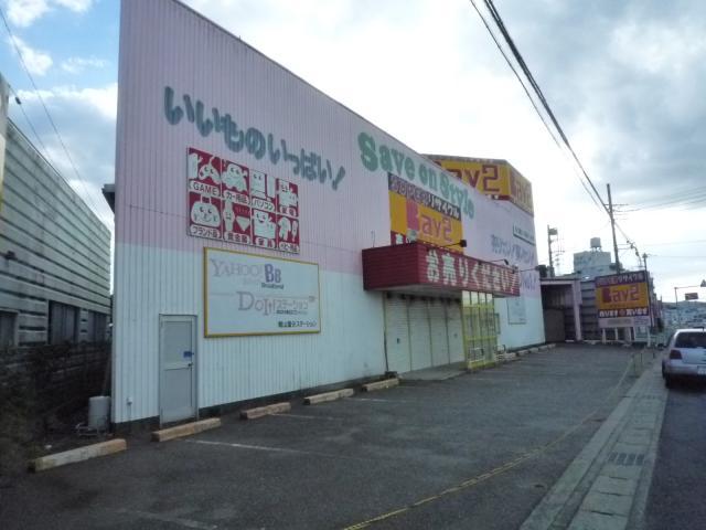 館山市国分