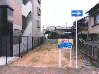 千葉市中央区新宿一