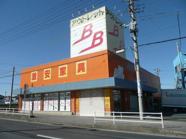 銚子市本城町6