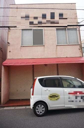 八千代市勝田台1