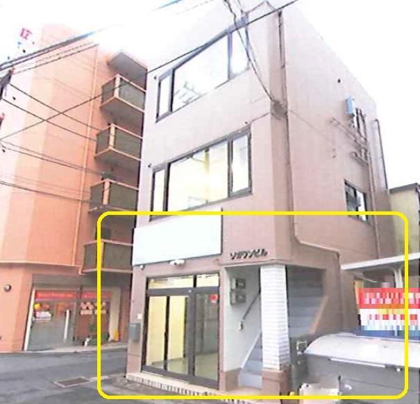千葉市中央区今井1
