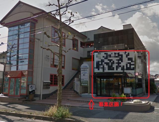 千葉市緑区あすみが丘2