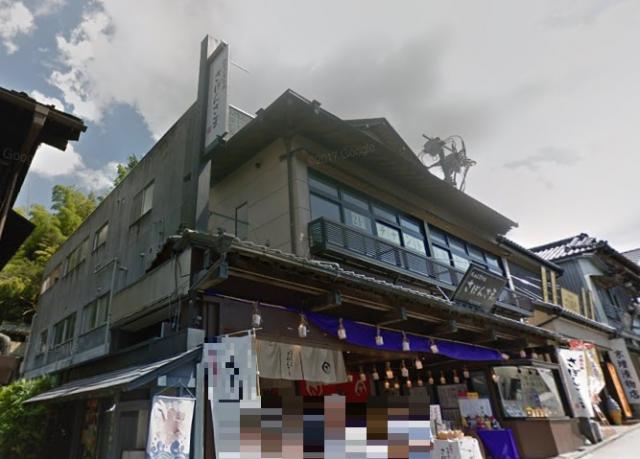成田市仲町