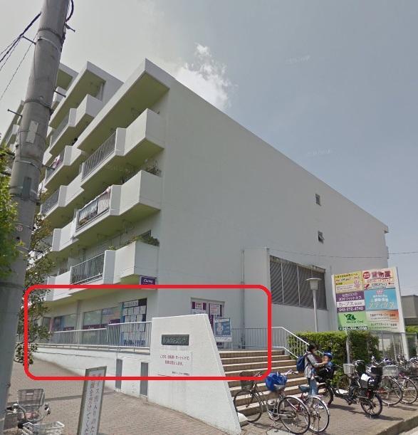千葉市花見川区幕張町5