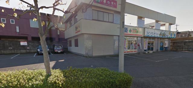 千葉市花見川区作新台5