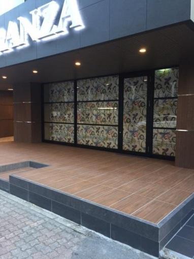 千葉市中央区新宿2