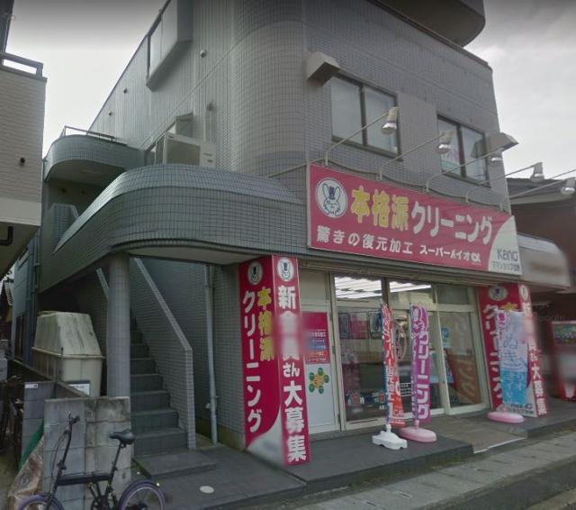 船橋市本中山7