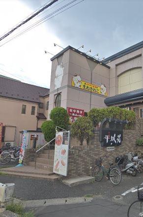 松戸市栗山