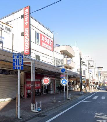 松戸市常盤平5
