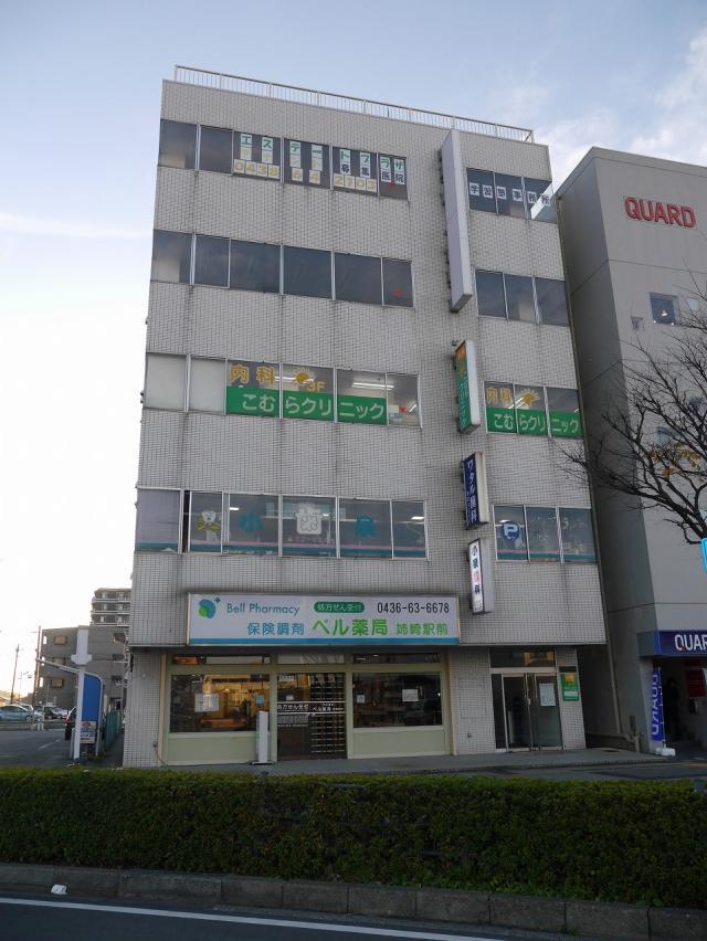 姉崎524-1