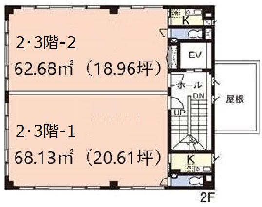 3階-1部分