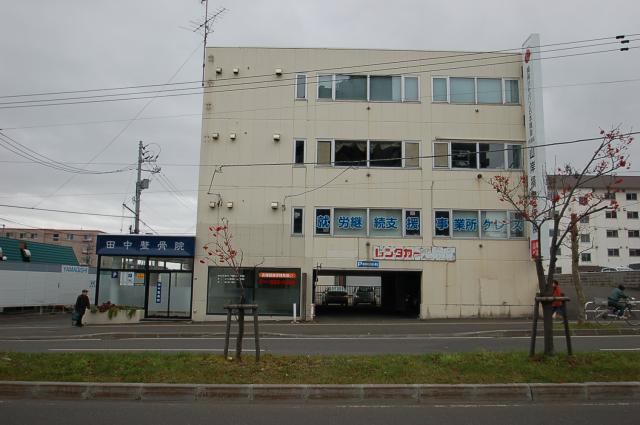 札幌市厚別区厚別中央1条7