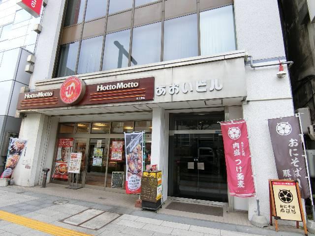 札幌市中央区北1条西7