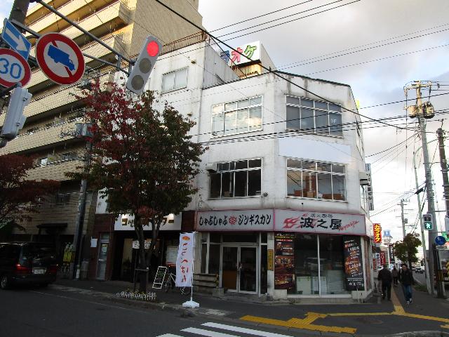 札幌市白石区本郷通7