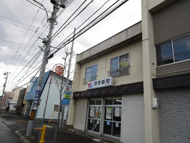 札幌市北区北28条西10