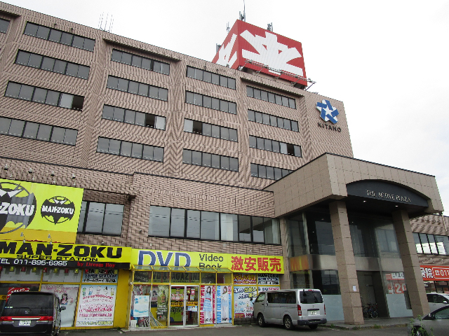 札幌市厚別区上野幌1条2