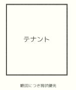 札幌市中央区南7条西4