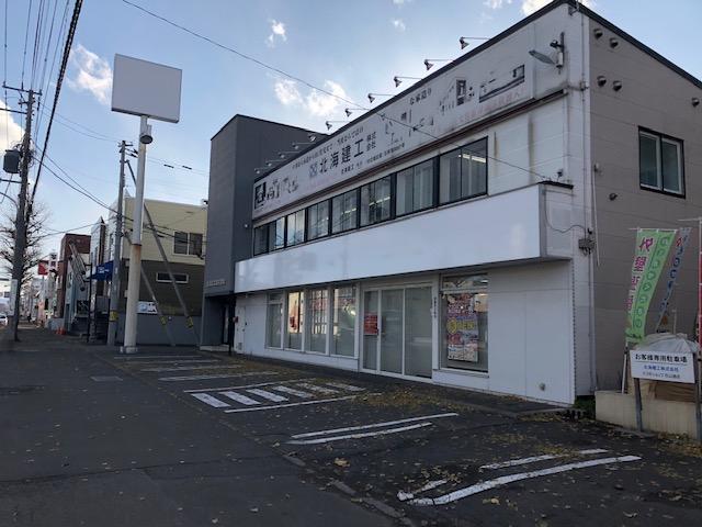 札幌市中央区南23条西11