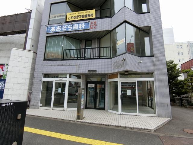 札幌市豊平区月寒中央通9