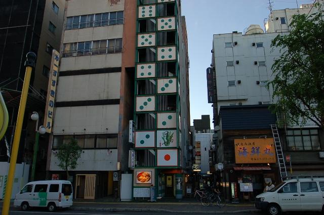 札幌市中央区南6条西3