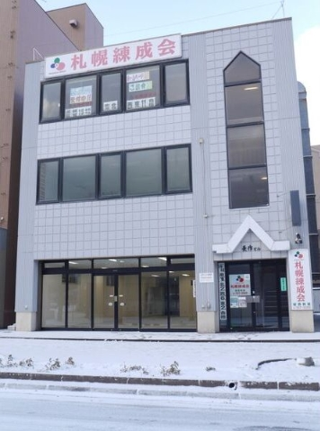 札幌市手稲区星置1条3