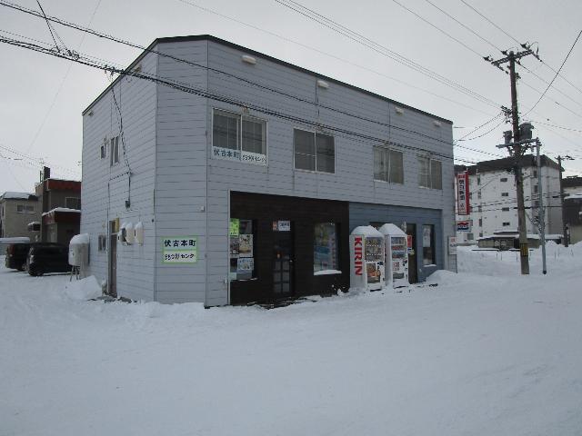 札幌市東区伏古4条4