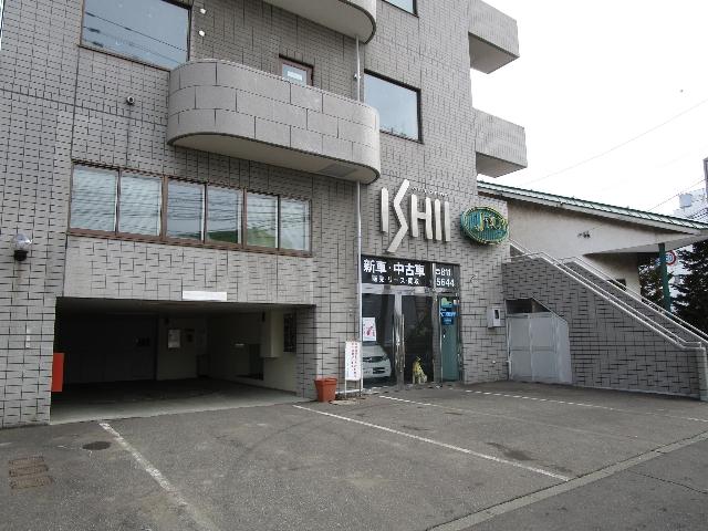 札幌市豊平区中の島2条3