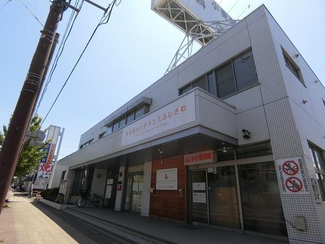 札幌市東区38条東7