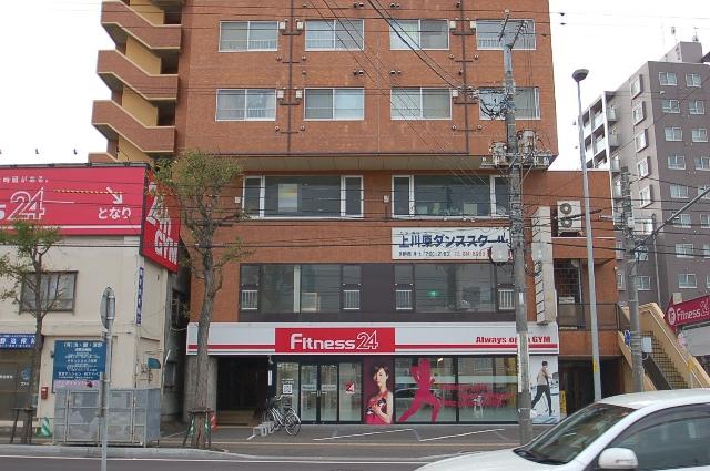 札幌市白石区菊水2条3