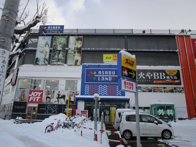 札幌市北区北40条西4