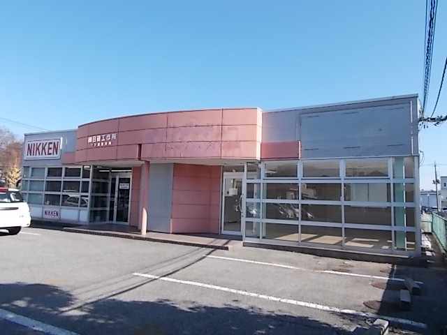 宇都宮市平出工業団地36-2