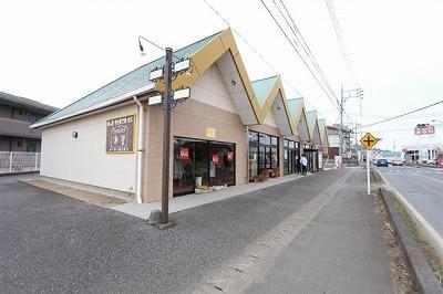 つくば市柴崎1004-5