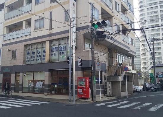 船橋市湊町2