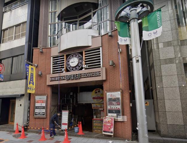 渋谷区道玄坂2