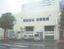 江戸川区小松川3