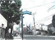 江戸川区松江1